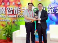 ivvi K5获最佳创新手机 CEO李斌看好3D和AI前景