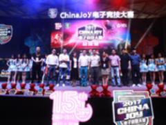 1MORE万魔耳机参与ChinaJoy电子竞技大赛总决赛开幕