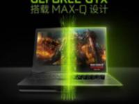 MAX-Q设计笔记本亮相NVIDIA ChinaJoy 2017展台