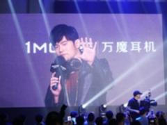 ChinaJoy2017体验1MORE电竞耳机 你们的周杰伦都说好