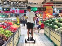 你家平衡车能买菜么?米家9号平衡车Plus遥控新体验