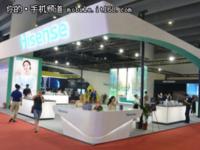 中国电信天翼展实录:海信手机携热销产品亮相
