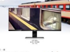 专业性能+无忧服务,LUVIA卢瓦尔专业显示器