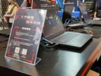 搭AMD八核心CPU ROG Strix S7ZC彰显怪兽实力