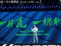工业4.0时代,汉能如何利用智能制造进军万亿市场?