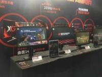 电竞王者降临 优派显示器闪耀2017ChinaJoy