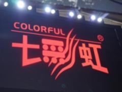 共享泛娱乐文化 iGame板卡齐聚ChinaJoy2017