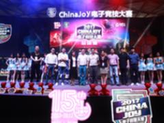 1MORE万魔耳机支持ChinaJoy电子竞技大赛选手突围总决赛