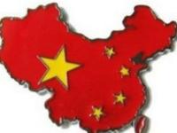 中国物联网标准被采纳 产业链上企业受益