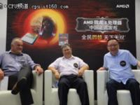 继续加大PC市场投入 CJ专访AMD高层领导