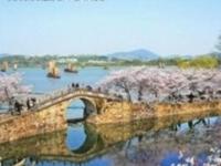 无锡打造中国首座物联网城