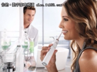 那些用了就离不开的新生活电器―电动牙刷篇