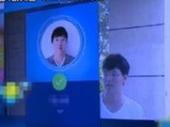 中海投人脸识别助力北京保障房服务升级