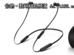 """让运动更有""""乐""""趣:京东Beats""""超级品牌日""""炫酷登场"""