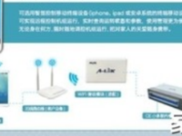 """喜报!奥克斯中央空调获得中国热泵产业联盟""""最具成长力品牌奖"""""""