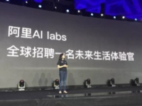"""阿里AI labs招聘未来人类生活体验官 薪酬可自拟要求""""极限体验"""""""