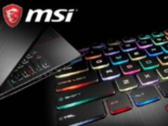 微星游戏本将于8月15日举行新品发布会
