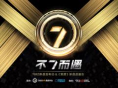 引领VR行业 CJ专访7663新品发布会高层领导