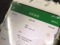 魅蓝note6宣传牌曝光 配Helio P25处理器