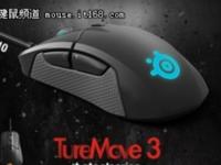 赛睿310系列鼠标发布 史上最强传感器加持