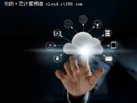 从开源贡献和人工智能两层面聚焦Cloudera中国区市场发展