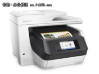 打印机一定配PC?无线办公文印设备推荐