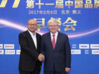 中国品牌节澳大利亚前总理为ivvi授牌 下半年新品将结合AI技术