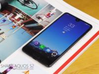 全球首款异形全面屏手机 夏普AQUOS S2发布