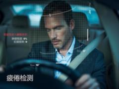 捷普集团与eyeSight科技携手开发新一代车载传感技术