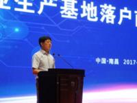 努比亚在南昌建立工厂 可年产1000万台手机