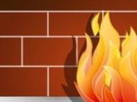 下一代防火墙市场高速增长,年复合增长率为13.6%