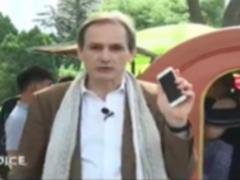 """意大利记者在北京用微信支付体验""""智慧生活"""""""