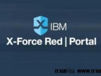 IBM X-Force Red新增互联车辆及物联网安全服务