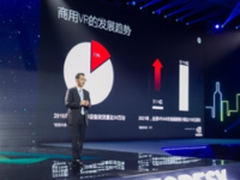 惠普发布VR商用解决方案 引爆商用VR市场