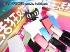 手机圈热闹了 诺基亚回归、小米、OPPO锁定天猫首发新品