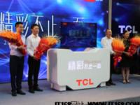 精彩不止一面 国美首发TCL P6超清薄电视
