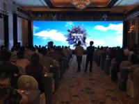 山石网科新品用户体验大会成功举办