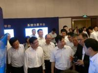 雄安领跑5G,Qualcomm和中国电信携手建设5G创新示范网