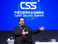 第三届中国互联网安全领袖峰会:聚焦新秩序下网络安全之道