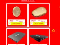 太神奇了!八月买金速固态硬盘 居然能半价!