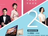 职场启示录 华硕傲世一体机Zen Aio Pro菁英甄选搭档