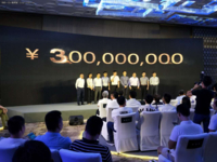 云之讯B轮融资3亿 平台开放为产业链赋能