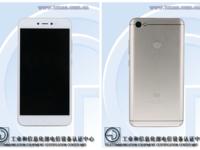 搭载骁龙425处理器 红米Note 5A今日发布