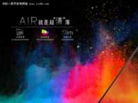 纯色技术带来更优画质 55英寸创维Q7超高清电视仅售8799元