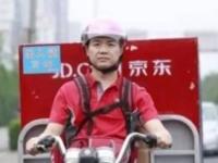 刘强东怒了  天天、百世下周一起被京东停用