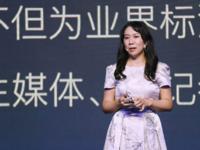 今日头条赵添:金字节将打造科技报道标准