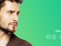 轻盈舒适 Qbuds蓝牙运动耳机京东仅售199