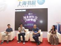 QQ厘米秀发布官方小说,打造非典型社交IP之路