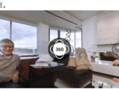 比尔盖茨使用米家全景相机花样秀书房 就这么简单进入土豪的世界