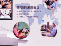 一带一路 联创工场助力传统企业互联网转型